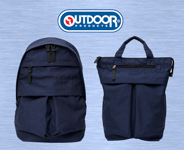 outdoor_products_bl_top