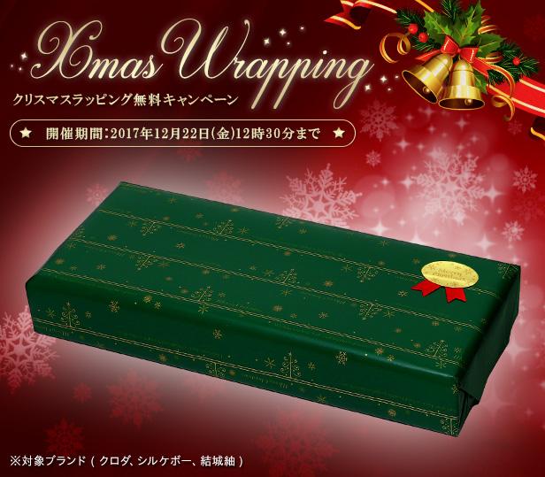wrap_blog