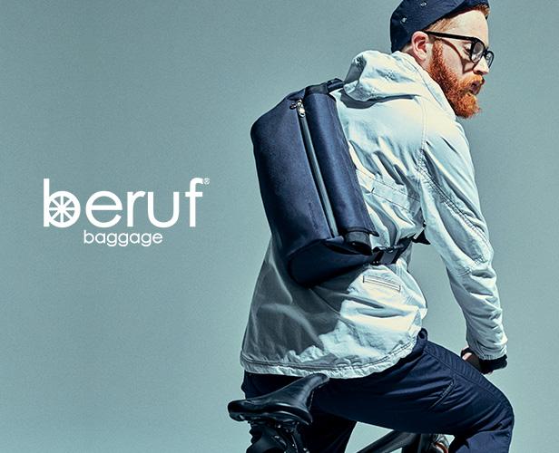 beruf_baggage_bl_top