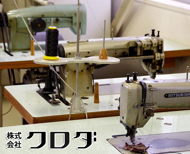 kuroda_factory