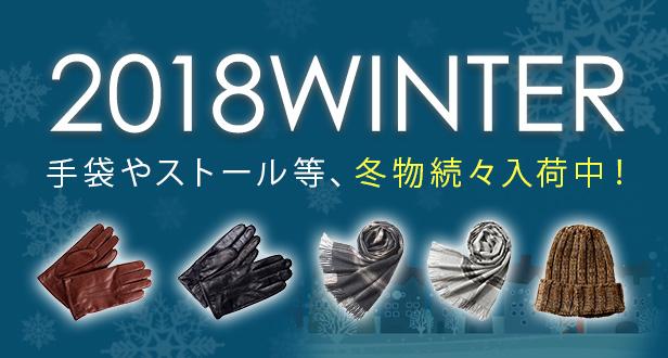 winter_20181022_616a