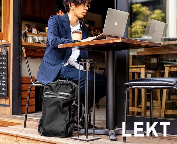 lekt_bl_top