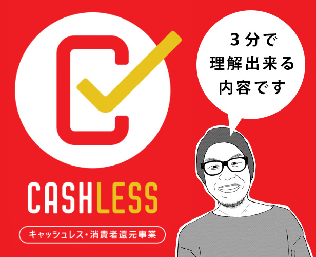 20191003cash_bl_top