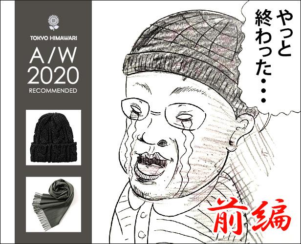 20201202_01