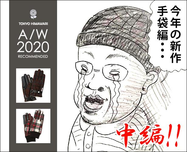 20201202_02
