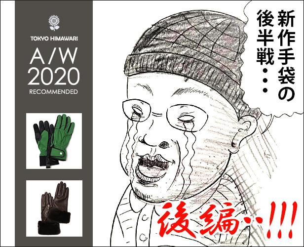 20201202_03