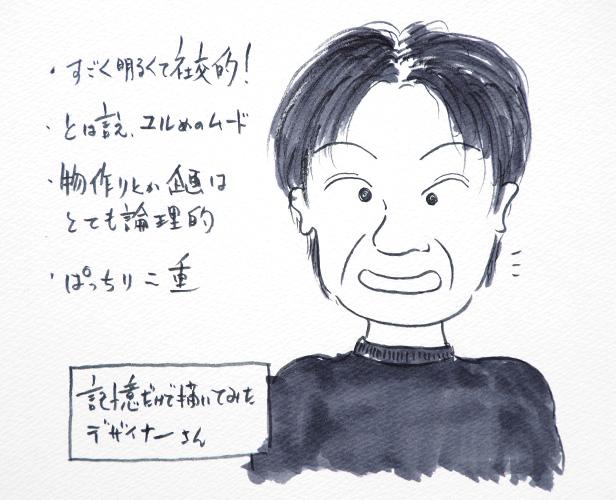 クベラ 画像11